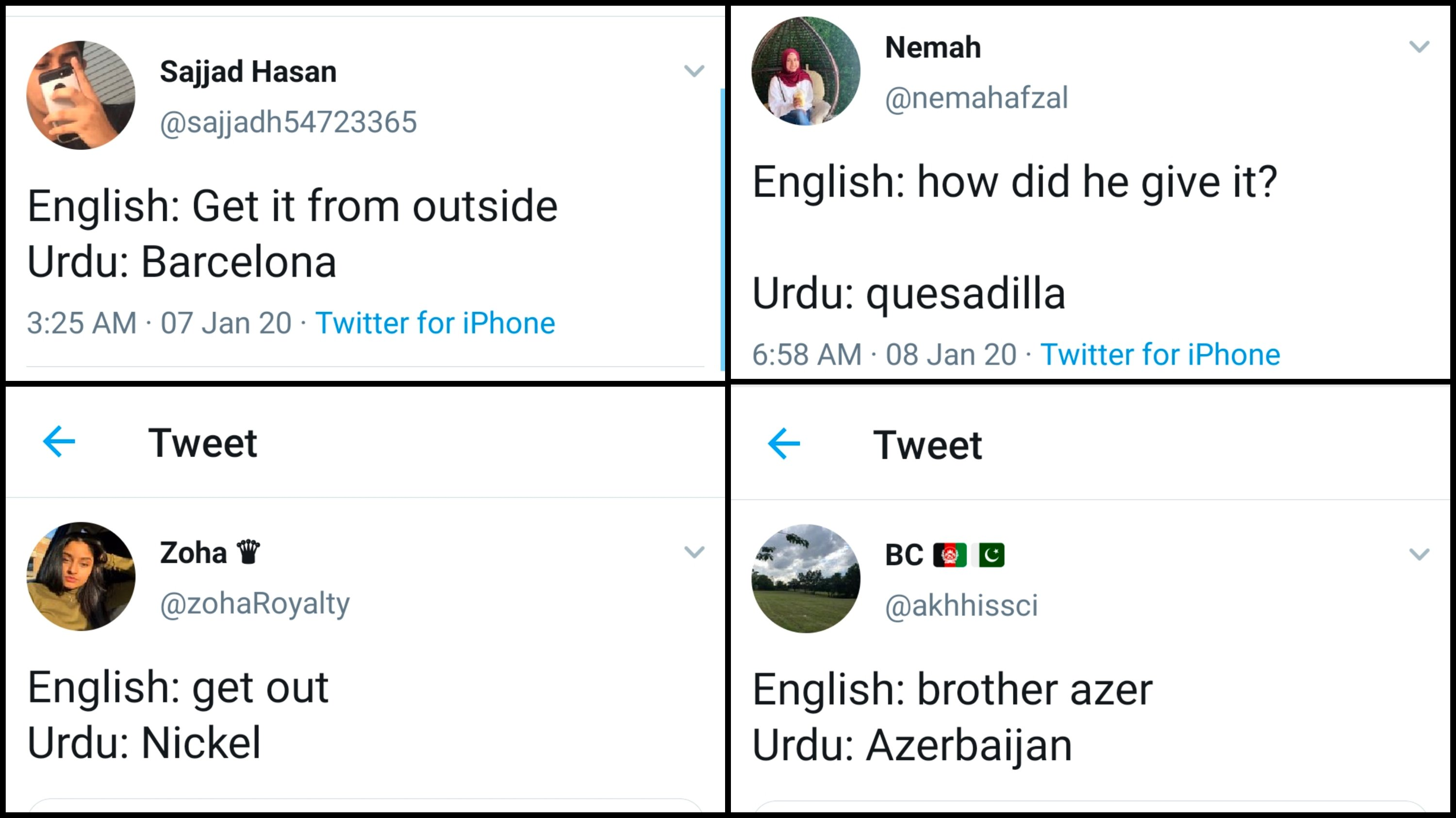 Find Tweets With Certain Words people are coming up with english words that sound like urdu